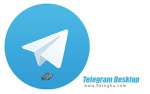 ربات+تلگرام+قرآن